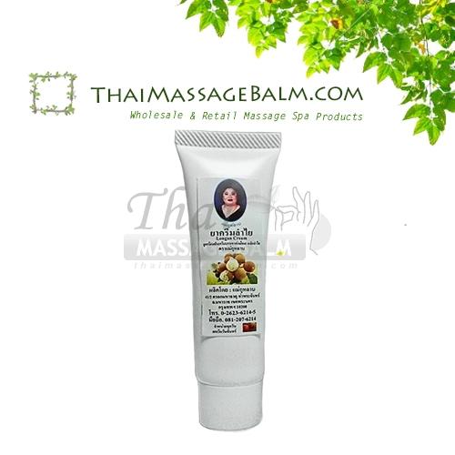 longan cream 10 ml