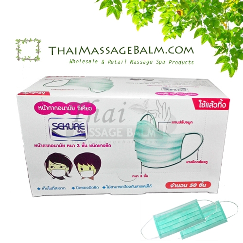 sanitary masks
