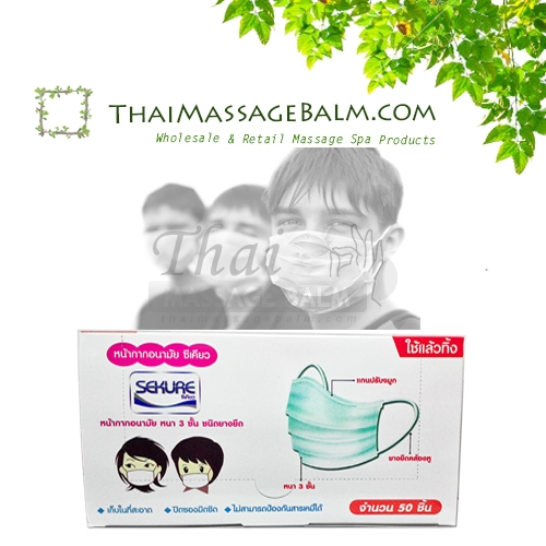 wholesale hygenic masks